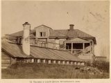 the_botanical_house_and_hothouses